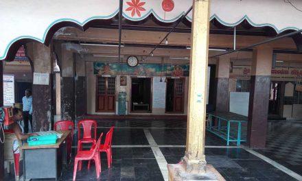 Amruteswara Swamy Temple