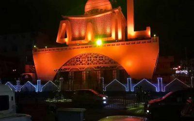 Masjid – Ya – Alla