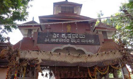 Sree Krishna Dhama