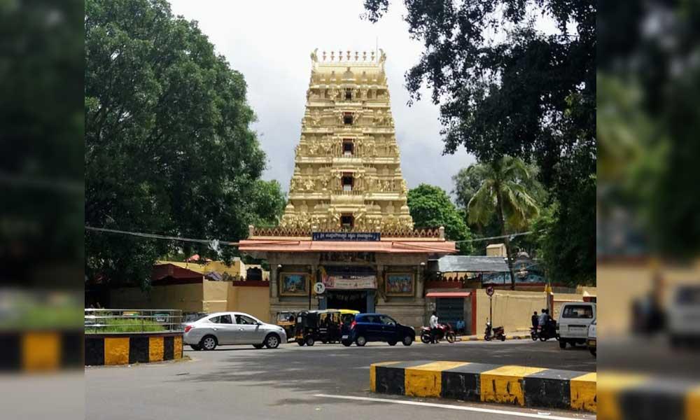 Sri Chandramouleshwara Temple