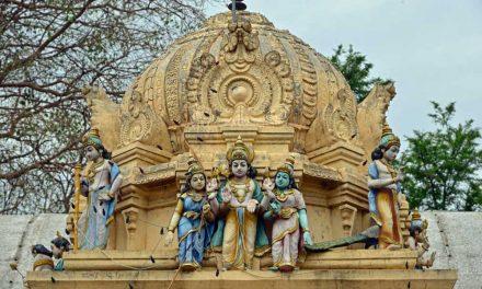 Sri Rama Mandira