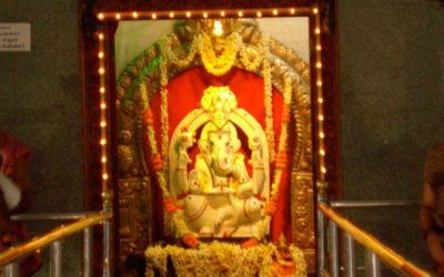 Sri Vinayaka Temple