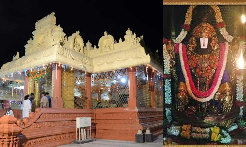 Sri Yoganarasimha Swamy Temple