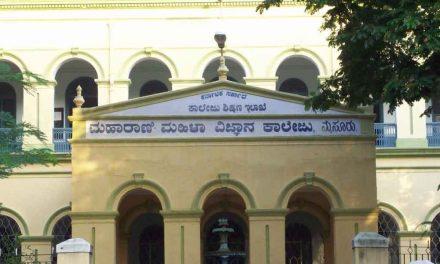 Maharani's College