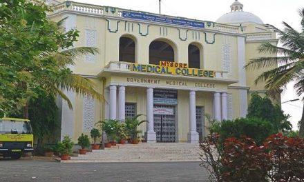 Mysore Medical College