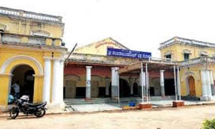 Nanjaraja Bahadur Chatra