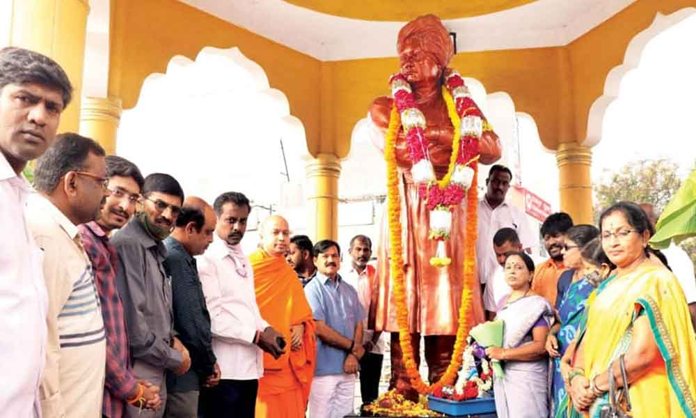 A Unit Of Swami Vivekananda Youth Movement (SVYM), Mysuru
