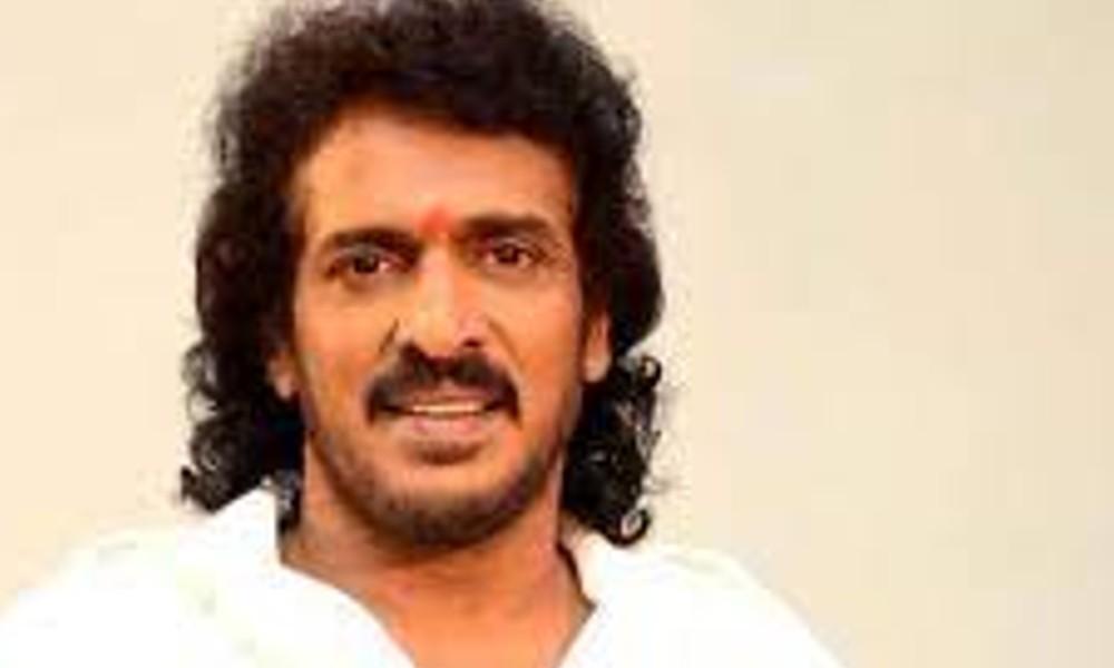 Upendra Rao