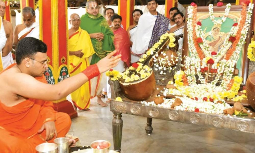 Saraswathi Puja At Palace